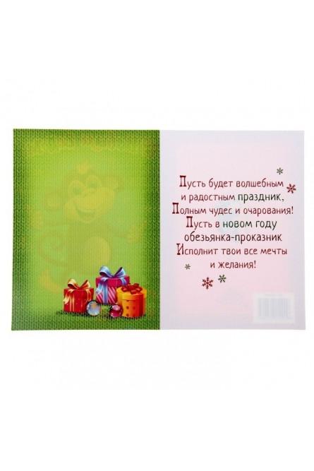 Открытка с наклейками новогодняя