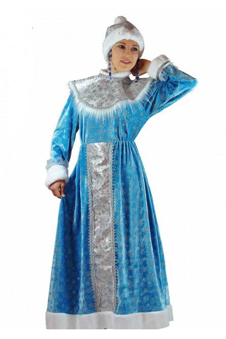 Синее платье Снегурочки