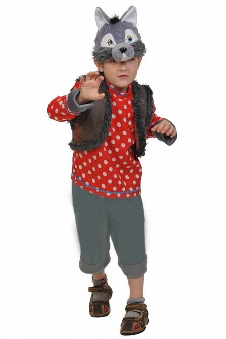 Детский костюм Серого Волка