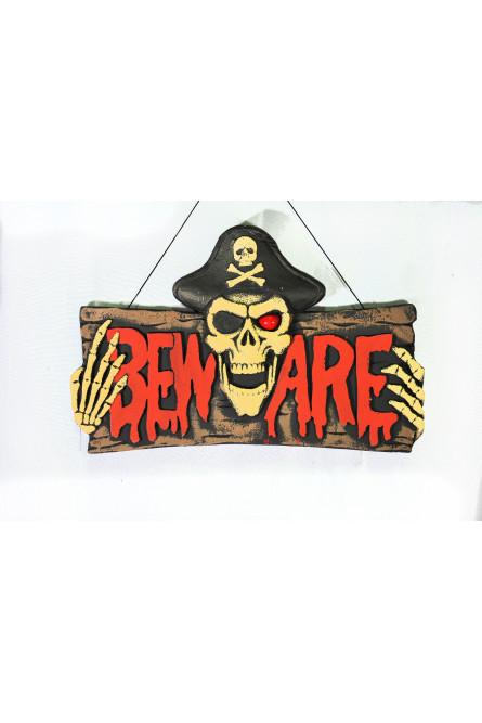 Подвесная табличка на дверь Beware