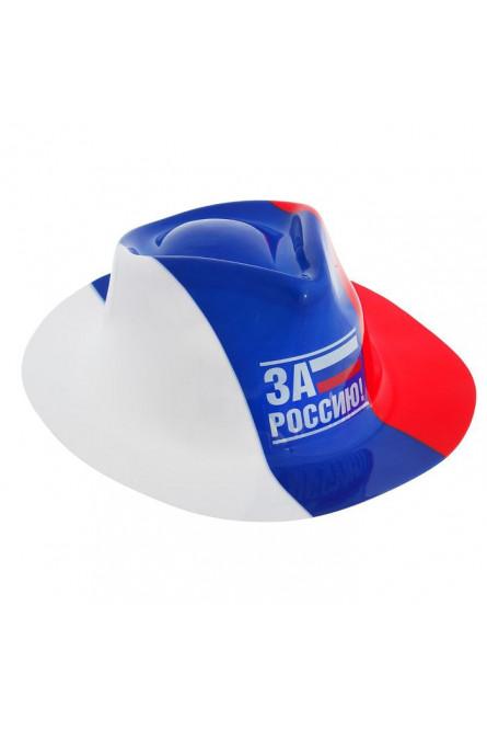 Шляпа за Россию