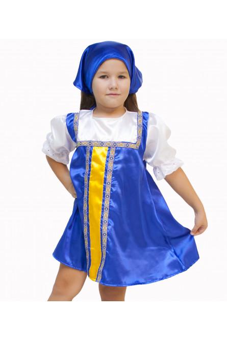 Детский русский плясовой синий костюм