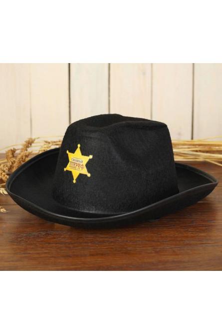 Детская шляпа главного шерифа