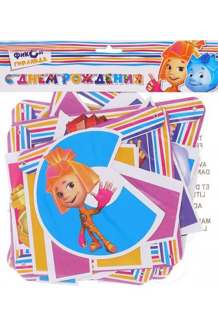 Гирлянда-буквы Детские Ремонтники С Днем Рождения