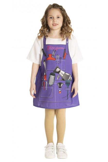 Детский костюм Парикмахера Стилиста