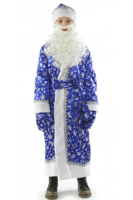 Костюм Дед Мороза синий