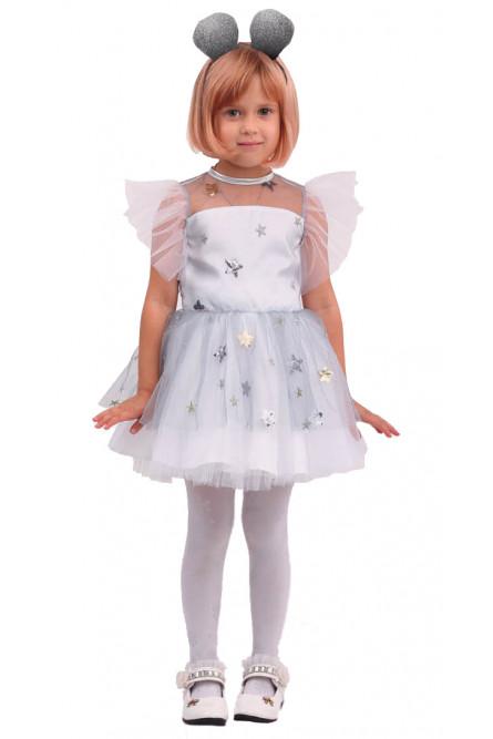 Детский костюм Мышки Сони