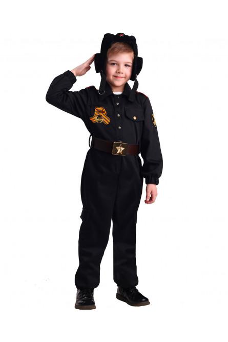 Детский костюм Военного Танкиста