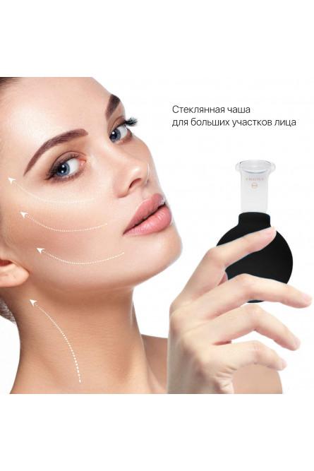 Набор массажных вакуумных стеклянных банок для лица