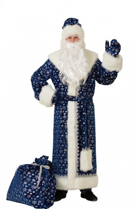 Синий костюм Деда Мороза взрослый