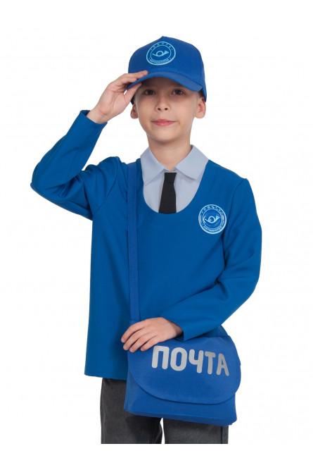 Костюм почтальона