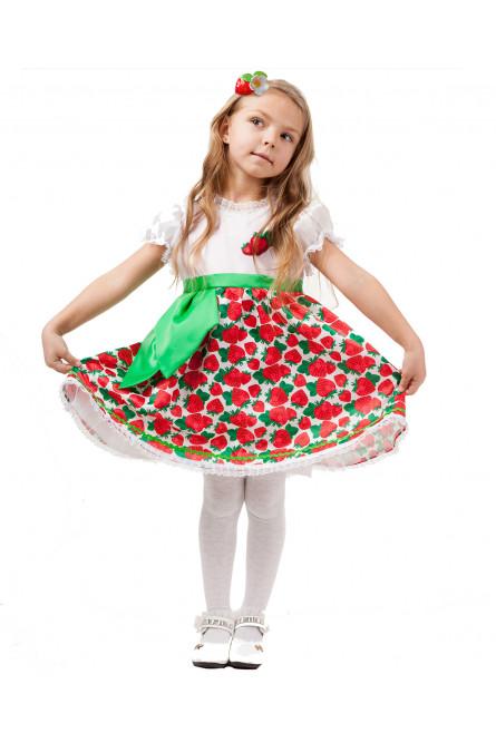 Карнавальный костюм клубничка детский