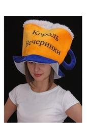 Гигантская шляпа для вечеринки