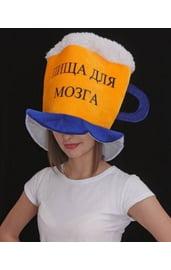 Шляпа гигантская кружка
