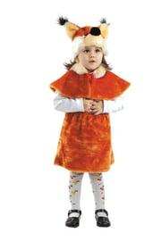 Детский костюм пушистой белочки