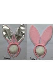 Серебристо-розовые ушки зайчика