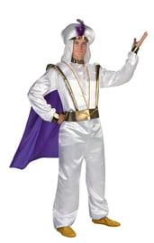 Престижный костюм Аладдина