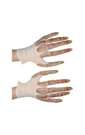 Перчатки для Лорда Пришельцев