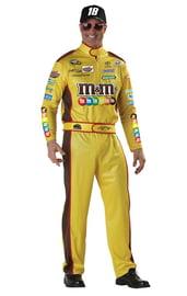 Желтый костюм автогонщика