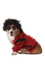 Костюм для собаки Поп-король