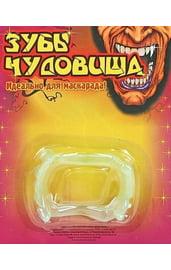 Классическая челюсть вампира