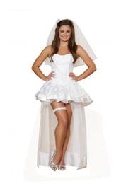 Костюм Красавицы невесты