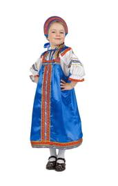 Атласный синий костюм Василиса