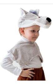 Комплект волчонка для детей