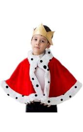 Комплект Короля детский
