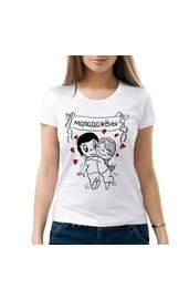 Женская парная футболка Молодожены