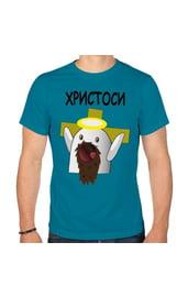 Мужская футболка НИЧОСИ! ХРИСТОСИ