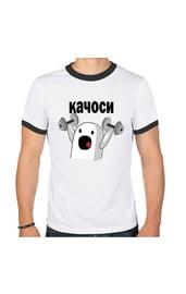 Мужская футболка НИЧОСИ! качоси