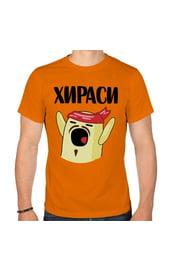 Мужская футболка НИЧОСИ! хираси