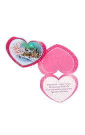 Розовая открытка-сердце С Новым годом