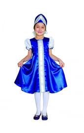 Синий костюм Царевны