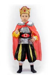 Детский костюм важного короля