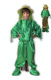 Детский костюм Водяного