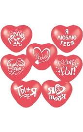 Красные воздушные шарики сердечки