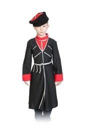 Детский костюм удалого казака
