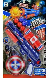 Бластер Капитана Америка