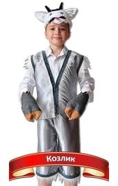 Детский костюм серого козлика
