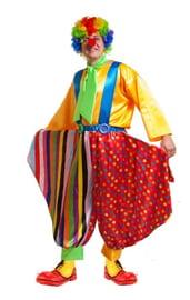 Клоунский разноцветный костюм