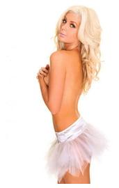 Белая нижняя мини-юбка