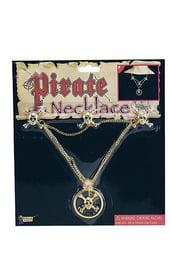 Ожерелье пиратки