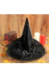 Черный колпак ведьмы