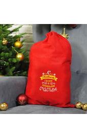 Мешок для подарков С новым годом