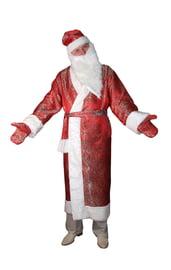 Костюм Веселого Деда Мороза