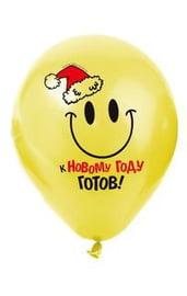 50 желтых новогодних шаров