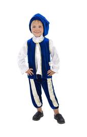 Детский костюм синего Принца
