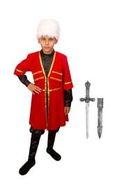 Костюм армянского мальчика с кинжалом